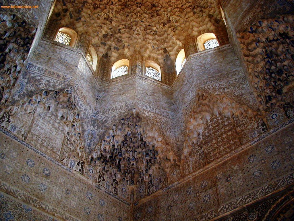 Detalle de la Sala de los Abencerrajes - Alhambra