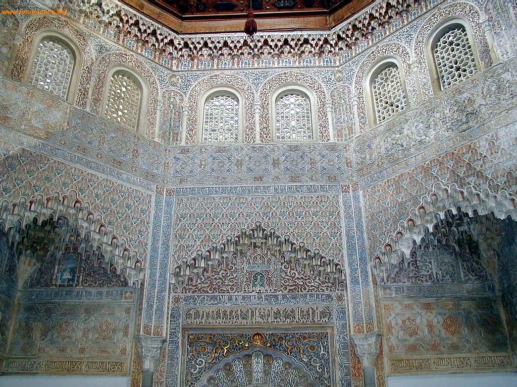 Sala del Palacio de la Madraza - Granada