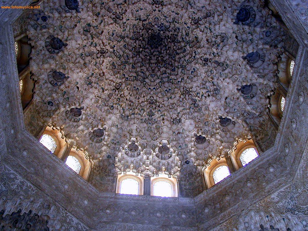 C 250 Pula De La Sala De Los Abencerrajes Alhambra